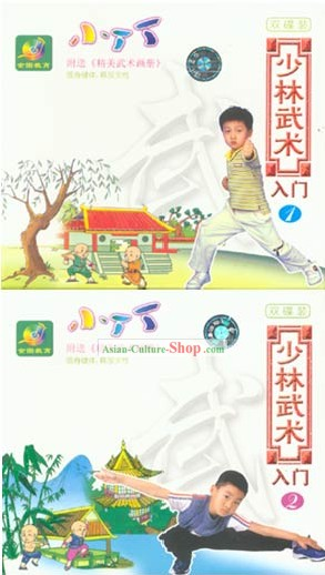 Shao Lin Wu Shu (Kung Fu) for Children
