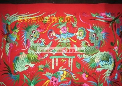 Chinese Miao Minority Silk Thread Hand Embroidery Art-Lion Dance