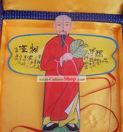 Chinese Classical Hand Painted Kite - Poet Zheng Banqiao