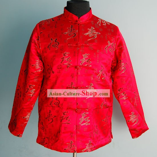 Traditional Chinese Birthday Blouse for Aged Men