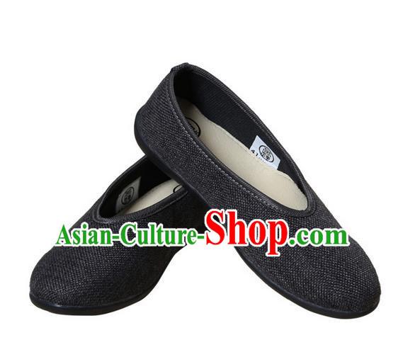 Top Grade Kung Fu Martial Arts Shoes Pulian Shoes, Chinese