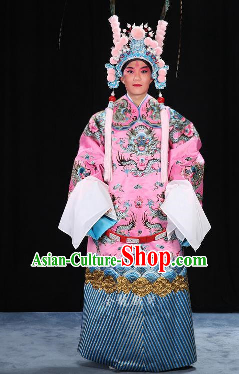 d676d07c499 Traditional Chinese Beijing Opera Male Pink Clothing and Belts Complete  Set