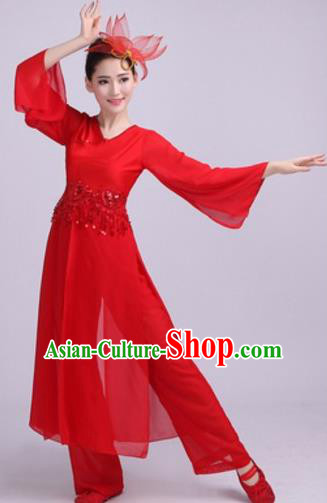 Traditional Chinese Classical Dance Fan Dance Costume, Folk Dance Umbrella Dance Red Uniform Clothing for Women