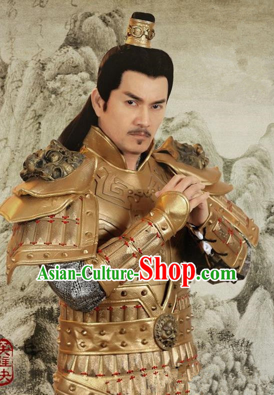 71f816bec7 Chinese Ancient Ming Dynasty Emperor Zhu Di Replica Costume Helmet and  Armour for Men