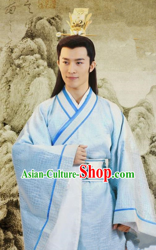 b37710f999 Chinese Ancient Ming Dynasty Fourth Emperor Zhu Gaozhi Replica Costume for  Men