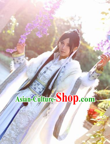 Chinese Ancient Royal Highness Costume Cosplay Swordsman Clothing Jin Dynasty Nobility Childe Hanfu for Men