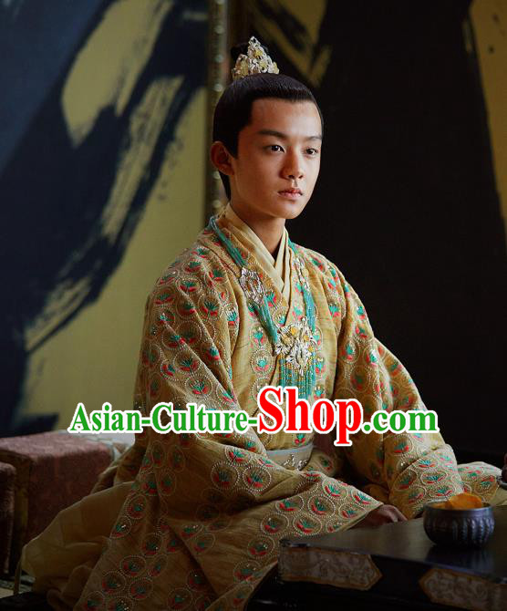 Chinese Drama Ancient Nobility Childe Clothing Novoland Eagle Flag Prince Baili Yu Replica Costumes for Men